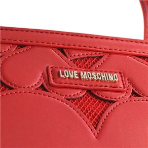 LOVE MOSCHINO(ラブモスキーノ) ショルダーバッグ JC4057 50A