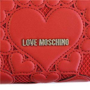LOVE MOSCHINO(ラブモスキーノ) ラウンド長財布 JC5518 50A