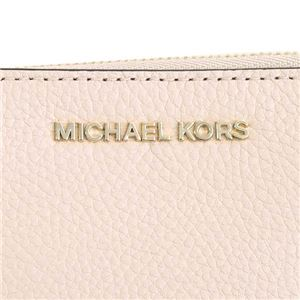 Michael Kors(マイケルコース) 小銭入れ 32T7GM9P0L 187 SOFT PINK