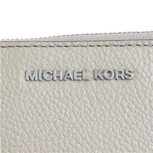 Michael Kors(マイケルコース) 小銭入れ 32T7SM9P0L 81 PEARL GREY