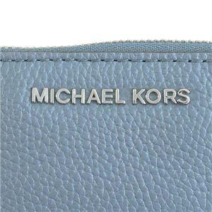 Michael Kors(マイケルコース) キーケース 32T7SM9N1L 405 DENIM