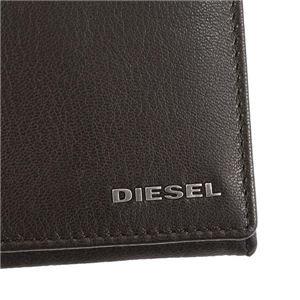 DIESEL(ディーゼル) 長財布 X05660 H6819 JAVA/TEAL GREEN