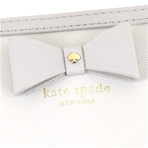 KATE SPADE(ケイトスペード) ラウンド長財布 PWRU4477 288 NOUVEAU NEUTRAL/LIGHT SHALE | NOUVEAUX NEUTRA