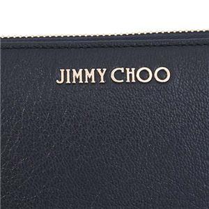Jimmy Choo(ジミーチュウ) 2つ折小銭付き財布 CHRISTIE NAVY