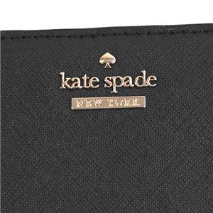 KATE SPADE(ケイトスペード) 長財布 PWRU5072 1 BLACK