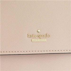 KATE SPADE(ケイトスペード) ショルダーバッグ PXRU8271 265 WARM VELLUM