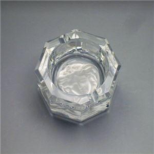 VERSACE(ヴェルサーチ) 灰皿 47508