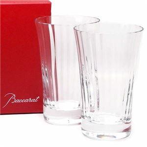 Baccarat(バカラ) グラス 2105761