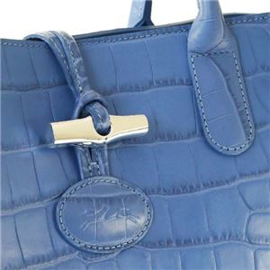 Longchamp(ロンシャン) ハンドバッグ 1681 564 BRUME f04