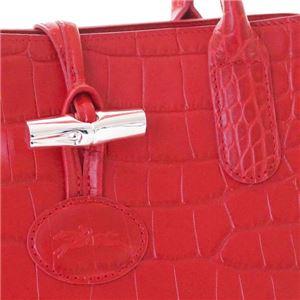 Longchamp(ロンシャン) ハンドバッグ 1986 545 ROUGE f04