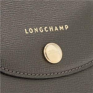 Longchamp(ロンシャン) ハンドバッグ 1117 813 TERRE f04
