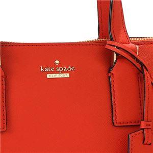 KATE SPADE(ケイトスペード) ハンドバッグ PXRU7698 624 PRICKLY PEAR f04