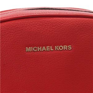 Michael Kors(マイケルコース) ナナメガケバッグ  30H6GGNM2L 204 BRIGHT RED f05