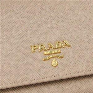 Prada(プラダ) フラップ長財布  1MH132 F0770 CAMMEO