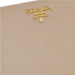 Prada(プラダ) ラウンド長財布  1ML506 F0770 CAMMEO