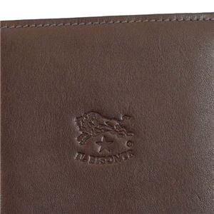 IL BISONTE(イルビゾンテ) フラップ長財布  C0974 455 MOKA