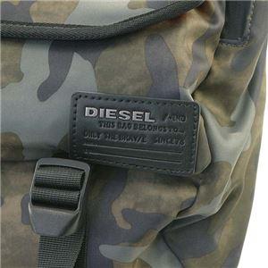 DIESEL(ディーゼル) バックパック  X04008 H5254 MILITARY CAMOU f05