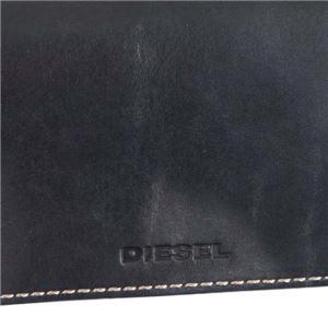 DIESEL(ディーゼル) フラップ長財布  X04737 T6065 BLUE NIGHTS