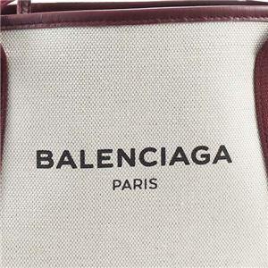 Balenciaga(バレンシアガ) トートバッグ  390346 6181 NAT/ROUGE POURP f04