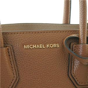 Michael Kors(マイケルコース) ハンドバッグ 30F6GM9M2L 230 LUGGAGE f04