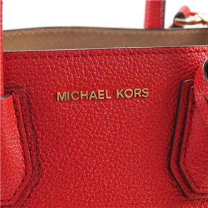 Michael Kors(マイケルコース) ハンドバッグ 30F6GM9M2L 204 BRIGHT RED f04
