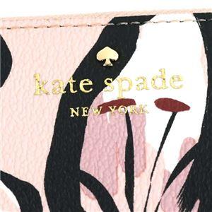 KATE SPADE(ケイトスペード) ラウンド長財布 PWRU5005 674 ANTILLES BUBBLES