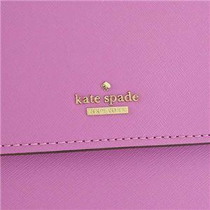 KATE SPADE(ケイトスペード) ショルダーバッグ PXRU6912 931 MORNING GLORY