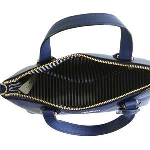 KATE SPADE(ケイトスペード) ハンドバッグ PXRU7698 482 OCEAN BLUE