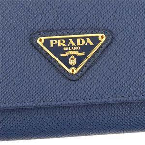 Prada(プラダ) フラップ長財布  1MH132 F0016 BLUETTE