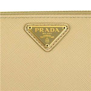 Prada(プラダ) ラウンド長財布  1ML506 F0770 CAMEO
