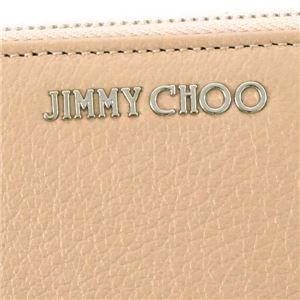 Jimmy Choo(ジミーチュウ) ラウンド長財布  PIPPA  BALLET PINK