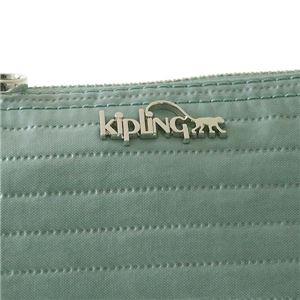 Kipling(キプリング) ポーチ  K13594 23J MISTY BLUE