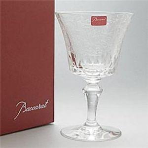 Baccarat(バカラ) グラス PARME 1516103 H14 DI9 190cc