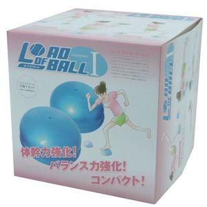 ROAD of BALL(ロードオブボール) ロード オブ ボール1 NS00009004 - 拡大画像