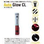 Life+Gear(ライフ+ギア) 【防災・アウトドア】Auto Glow CL(オートグロウ)マグネット付き