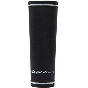 Phiten(ファイテン) パワースリーブ X30(ARM) ブラック / グレー M SL523104 - 拡大画像