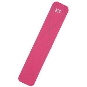 KT TAPE PRO(KTテーププロ) パウチタイプ 5枚入り ピンク (キネシオロジーテープ テーピング) - 拡大画像