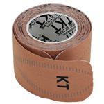 テーピング/キネシオロジーテープ 【ベージュ】 幅50mm ロールタイプ 15枚入り 『KT TAPE PRO KTテーププロ』 〔スポーツ〕