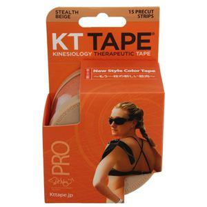 KT TAPE PRO(KTテーププロ) ロー...の紹介画像4