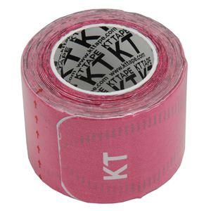 KT TAPE PRO(KTテーププロ) ロールタイプ 15枚入り ピンク (キネシオロジーテープ テーピング) - 拡大画像
