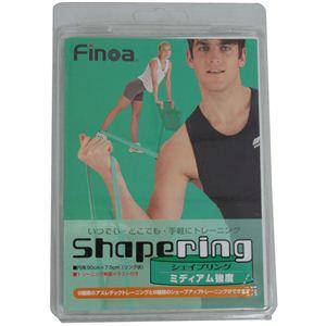Finoa(フィノア) シェイプリング・ミディ...の紹介画像2