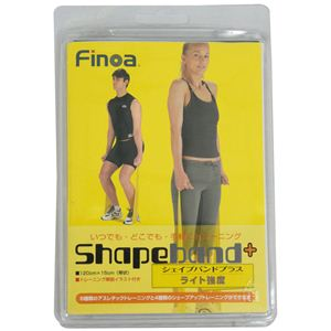 Finoa(フィノア) シェイバンドプラス・ライト(イエロー)強度:弱 22175