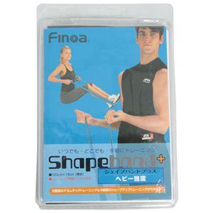 Finoa(フィノア) シェイバンドプラス・ヘビー(ブルー)強度:強 22177
