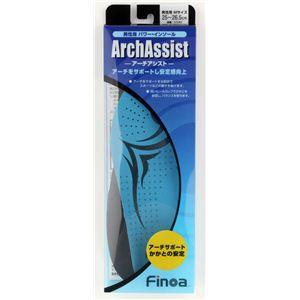 Finoa(フィノア) アーチアシスト 男性用インソール L(27~28.5cm) 32083 (靴の中敷き) f04