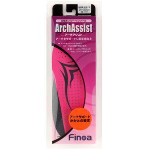 Finoa(フィノア) アーチアシスト 女性用インソール S 33081 (靴の中敷き) f04