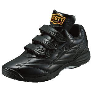 ZETT(ゼット) トレーニングシューズ/プロステイタスTR ブラック×ブラック 25.0 BSR8663 - 拡大画像