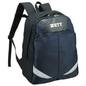 ZETT(ゼット) 少年用デイパック ネイビー BA153 - 拡大画像