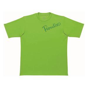 PARADISO(パラディーゾ) 半袖プラクティスシャツ 52CM1A ライムグリーン L - 拡大画像