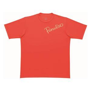 PARADISO(パラディーゾ) 半袖プラクティスシャツ 52CM1A オレンジ LL - 拡大画像