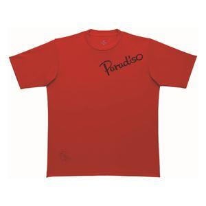 PARADISO(パラディーゾ) 半袖プラクティスシャツ 52CM1A レッド LL - 拡大画像